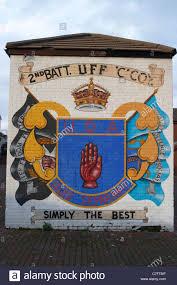 uda uff shankill road loyalist wall mural painting west belfast stock photo uda uff shankill road loyalist wall mural painting west belfast northern ireland