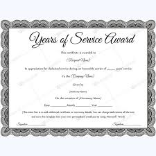 sample award certificates welldone award certificate template