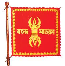 Flag Of Bengal Calcutta Unfurled India U0027s First Flag Kolkataonwheels