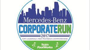 mercedes corporate the mercedes corporate run 2017 merrick manor