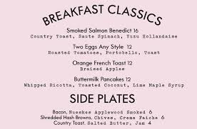 cafe robey menu menu for cafe robey wicker park chicago