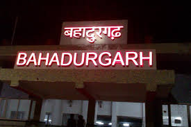 Bahadurgarh Metro Map by Bahadurgarh Railway Station Map Atlas Nr Northern Zone Railway