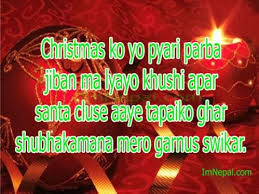 merry christmas wishes in nepali languagenepal nepali sms
