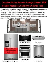 Complete Kitchen Cabinet Packages Kitchenaid Kitchen Cabinets Countertops Appliances Flooring
