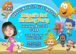 guppies invitations afoodaffair me