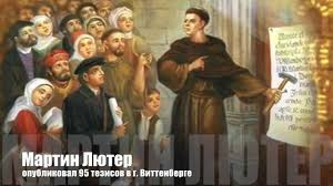 martin luther 95 thesis luther and 95 thesis ninety five theses wikipedia video embeddedarticle details martin luther and the 95