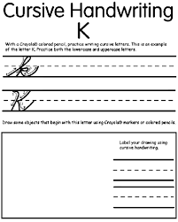 how to write i in cursive writing cursive k coloring page crayola