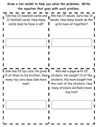collection of solutions bar model worksheets in letter