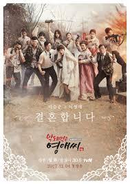 asian drama movies and shows engsub viewasian