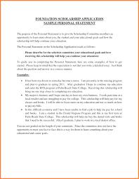 Goal Essay Sample Career Goals Essay Examples Trueky Com Essay Free And Printable