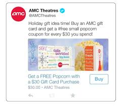 buy amc gift card s buy button gets its promotion