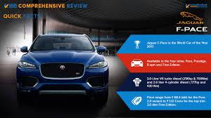 New Jaguar F Pace 25t 2 0 Litre Turbo Petrol Review Pics Ibb Blog Ibb Review Jaguar F Pace