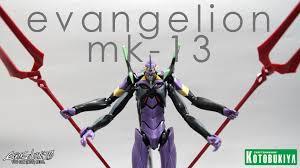 129 evangelion mk 13 oob review youtube