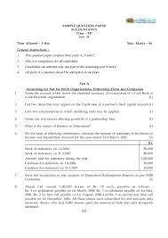 Food Service Worker Resume Sample by Cbse Class 12 Accountancy Sample Paper 02 For 2012