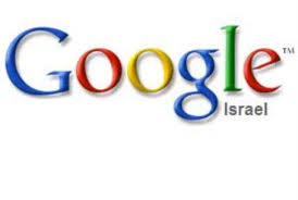 Israel Google | israel ponders google street view risks israel national news
