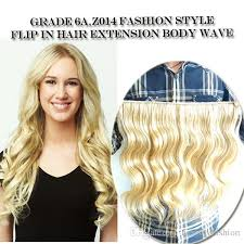 flip in hair body wave braizlian hair top quality halo hair extension 100
