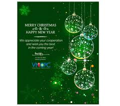 merry and happy new year vncpc