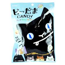 where can you buy japanese candy buy online kanro bidama cat candy 24 7 japanese candy