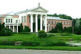 Botanic Garden Mansion Russian Academy Of Sciences Botanical Gardens In Moscow