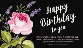download birthday cards post to facebook happy birthday bro