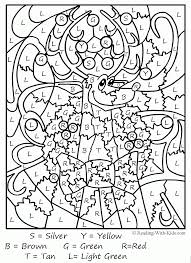 free christmas coloring pages for adults kids coloring