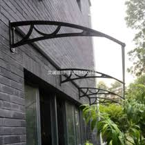 Sunshine Awning 最爱红玫瑰98 From The Best Taobao Agent Yoycart Com