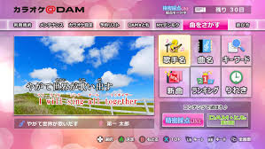 karaoke xbox one xbox one tries to conquer japan with karaoke screenshots and info