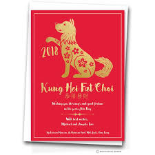 lunar new year cards faux foil zodiac new year cards biscuitmoon designs