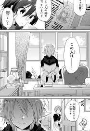 world teacher isekaishiki kyouiku agent light novel world teacher isekai shiki kyouiku agent manga animeclick it
