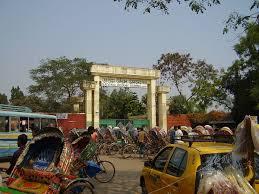 national botanical garden of bangladesh wikipedia