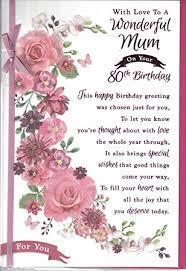 mum 80th birthday card on your 80th birthday mum with love