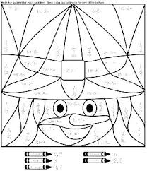 math coloring pages division division coloring mstaem org