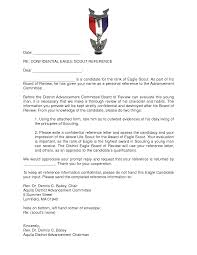 eagle scout letter of recommendation template cover letter database