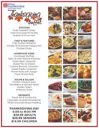 south padre island thanksgiving buffet at the garden inn