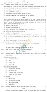Cbse Sample Papers For Class 10 Sa2 U2013 Hindi U2013 B Aglasem Schools
