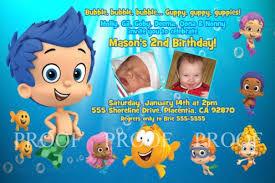 guppies boy birthday invitations