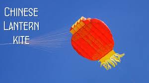 lantern kites lantern kite