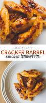 cracker barrel hours on thanksgiving best 25 cracker barrel recipes ideas on pinterest broccoli bake