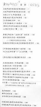 d馭inition de si鑒e social bain de si鑒e d馭inition 100 images 宏福獒犬舍相簿 d馭inition