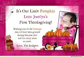 baby s thanksgiving invitations happy thanksgiving