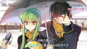 Special Feeling Meme - otaku links that special feeling