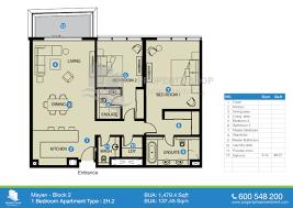 5 Bedroom Apartment Floor Plans by Floor Plan Of Mayan Yas Island