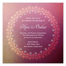 indian email wedding invitation templates free kmcchain info