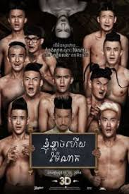 film hantu thailand subtitle indonesia kumpulan film thailand streaming movie subtitle indonesia download