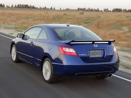 nissan coupe 2006 honda civic si 2006 picture 29 of 40