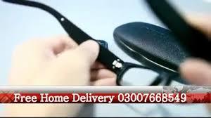 biomanix in karachi biomanix pills in karachi 0300 7668549