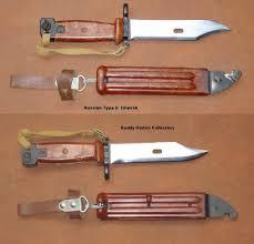 martini henry bayonet price check russian izhevsk type 2 bayonet