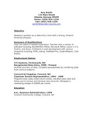 Sample Entry Level Accounting Resume No Experience Resume Objective Examples Data Entry Resume Ixiplay Free Resume
