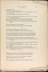 printable word search cing song of myself leaves of grass 1891 92 the walt whitman archive