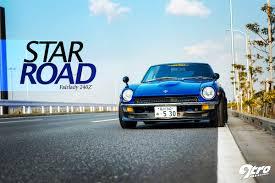 nissan fairlady 240z star road u2013 datsun garage